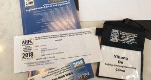 [2018/07/25]博士研究生杜衣杭参加2018年在美国奥兰多举办的AFHE国际会议